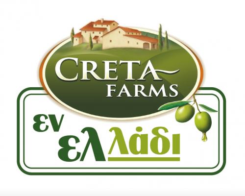 Η ΚΡΕΤΑ ΦΑΡΜ ΑΒEΕ ανακοίνωσε τον υποψήφιο στρατηγικό επενδυτή, την εταιρεία «IMPALA HELLAS ΜΟΝΟΠΡΟΣΩΠΗ ΑΕ».