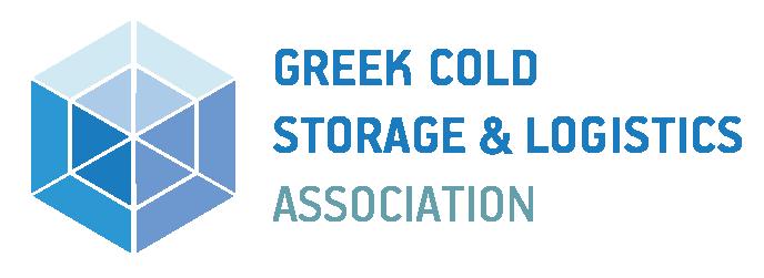 Η Ελληνική Ένωση Βιομηχανιών Ψύχους & Logistics διοργανώνει συνέδριο με θέμα: Sustainable Energy in Supply Chain & Desing for Packaging.
