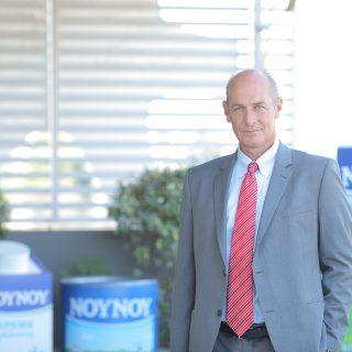 Με αφορμή το νέο επενδυτικό πλάνο, ο Διευθύνων Σύμβουλος της FrieslandCampina Hellas, Κωνσταντίνος Μαγγιώρος δήλωσε: «Το 2019 αποτελεί μία χρονιά - ορόσημο για την FrieslandCampina Hellas καθώς το αγαπημένο μας ΝΟΥΝΟΥ κλείνει 90 χρόνια παρουσίας στην Ελλάδα.