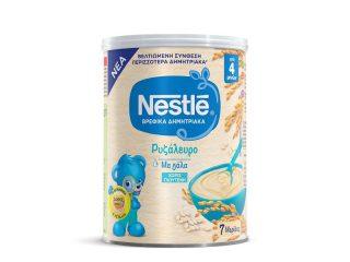 Για τις απαιτητικές μαμάδες η Nestlé δημιούργησε τα βρεφικά δημητριακά Nestlé χωρίς ζάχαρη. Είναι εύπεπτα και προσφέρουν ποικιλία στη γεύση.