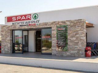 H Spar Hellas συμφώνησε με την Veroukas Group νέα δυναμική συνεργασία στρατηγικής σημασίας για την εισαγωγή και διανομή προϊόντων.