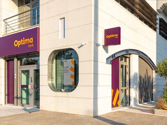 Η Optima bank άνοιξε το πρώτο κατάστημα στο Ψυχικό, εγκαινιάζοντας μια νέα εποχή για ολόκληρο τον τραπεζικό κλάδο.