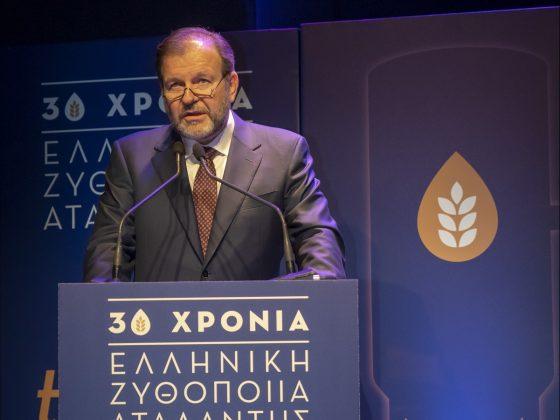 Η EZA ( Ελληνική Ζυθοποιία Αταλάντης) γιόρτασε σε ειδική εκδήλωση με τους συνεργάτες της 30 χρόνια δημιουργίας, ευθύνης, επιτυχίας.