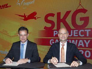 Υπογραφή σύμβασης DHL Express Ελλάδας - Fraport Greece 10ετούς συνεργασίας για το αεροδρόμιο «Μακεδονία» της Θεσσαλονίκης.