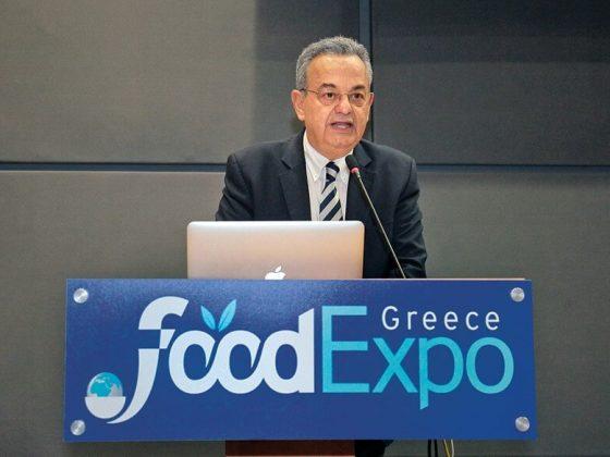 Μετατίθεται η διοργάνωση της έκθεσης FOOD EXPO για τις 16, 17 και 18 Μαΐου 2020 στο Metropolitan Expo, λόγω κορονοϊού.