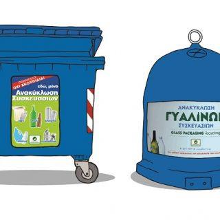 """ΕΕΑΑ - ΕΟΑΝ στην """"πρώτη γραμμή"""" για την ανακύκλωση στην Ελλάδα με νέους κανόνες και διαφάνεια, υλοποιώντας την προτεραιότητα του Υπουργείου."""