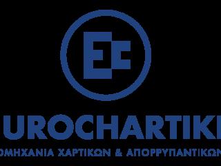 Η Eurochartiki προσφέρει λύσεις στους επαγγελματίες της εστίασης, παρέχοντας την υπηρεσία τραπεζομάντιλων μίας χρήσης με εκτύπωση QR code.