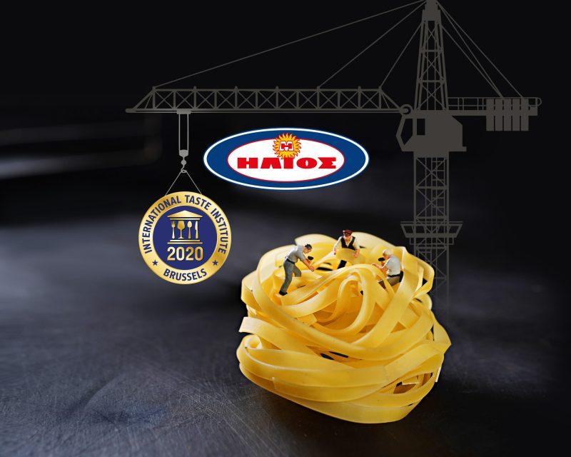 Εννέα Superior Taste Awards 2020 απέσπασε η Βιομηχανία Ζυμαρικών ΗΛΙΟΣ από το Διεθνές Ινστιτούτο Γεύσης -πρώην ITQI.