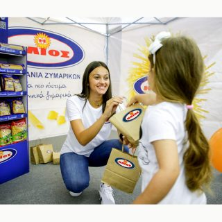Η βιομηχανία ζυμαρικών ΗΛΙΟΣ ανακοίνωσε το κοινωνικό αποτύπωμα της προηγούμενης χρονιάς, μέσα από δράσεις και διοργανώσεις.